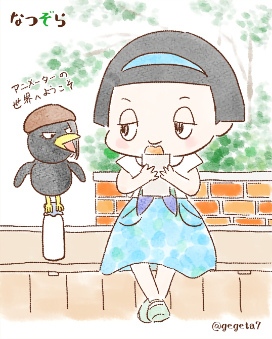 2019なつぞら18チコちゃんアニメ篇.jpg