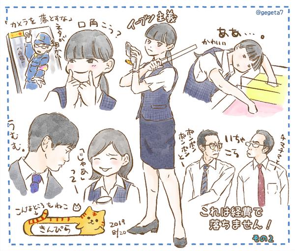 2019経費2.jpg