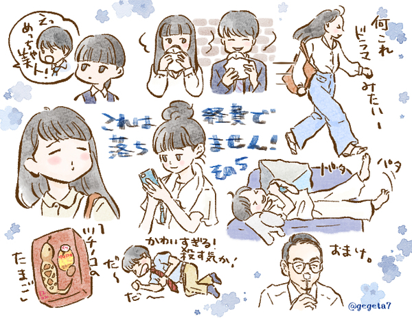 2019経費5.jpg