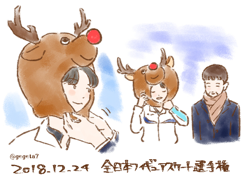 2108友野全日本トナカイ.jpg