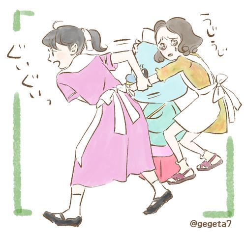 ひよっこゆかみね.jpg