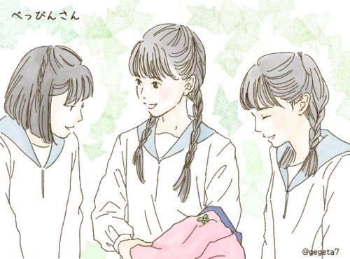 べっぴん三人.png