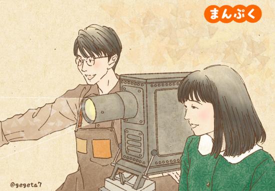 まんぷく02映写機.jpg