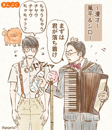 まんぷく11シロー.jpg