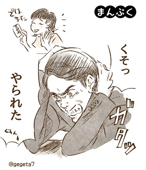 まんぷく13デス世良その2.jpg