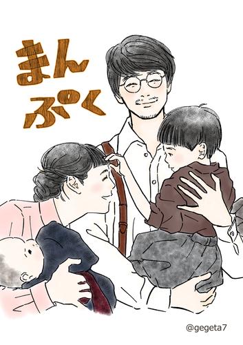 まんぷく22家族fax カラー.jpg
