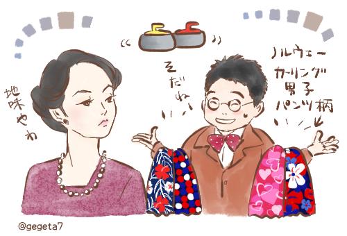 わろてんかスカーフ.jpg
