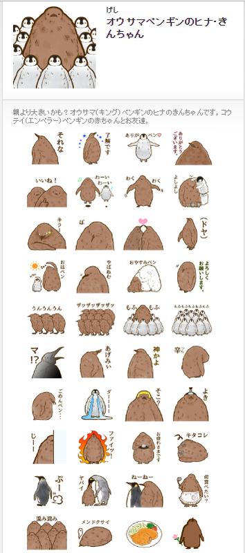 スタンプきんちゃん3.jpg