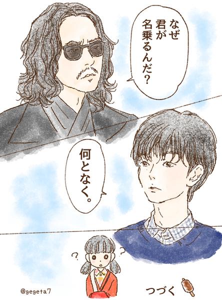半分青秋風律.jpg