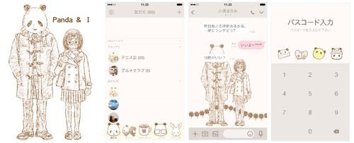 着せ替えパンダ女子2.jpg